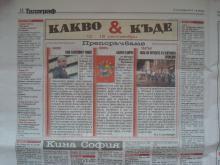 в-к Телеграф